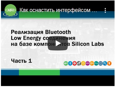 Bluetooth_video1