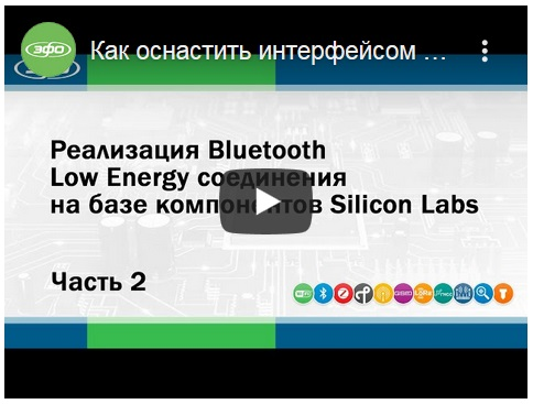 Bluetooth_video2.jpg
